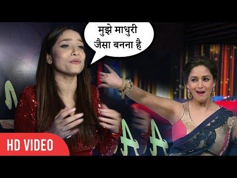 Ankita Lokhande REACTION On Madhuri Dixit | Ankita Lokhande Birthday Party