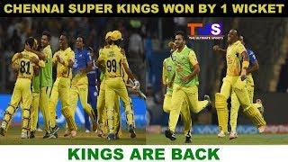 IPL 2018 - Chennai Super kings Beat Mumbai Indi...