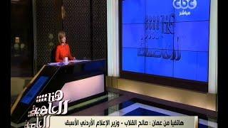هنا العاصمة | صالح القلاب: الأردن و17 دولة شاركت في وضع قائمة تضم 160منظمة إرهابية
