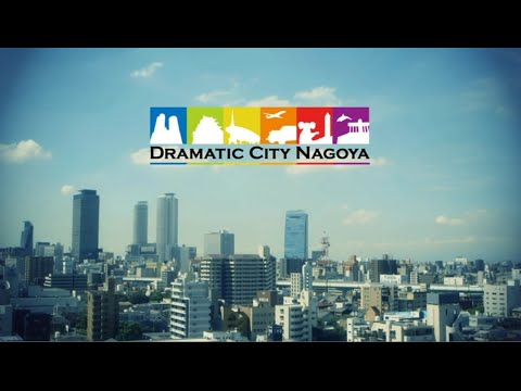 Promotional Video : Nagoya (นาโกย่า)