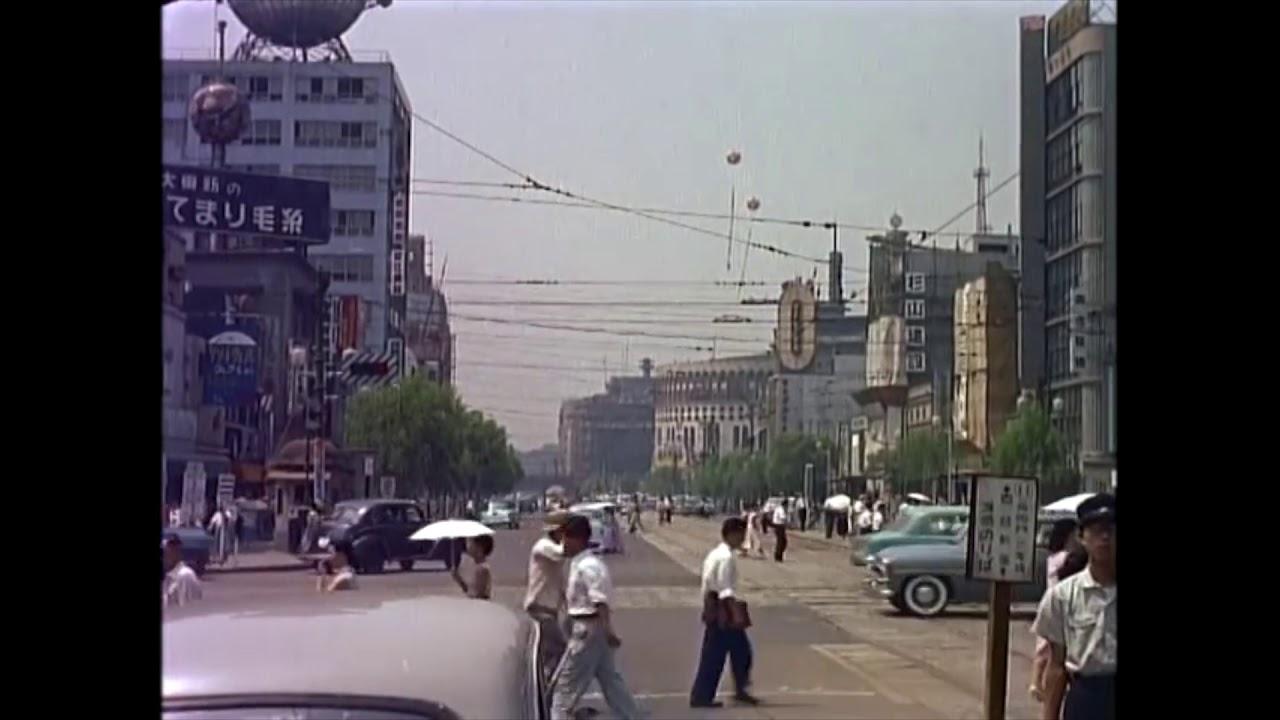 貴重】昭和の東京 高画質カラー映像 昭和31年(1956年) - YouTube