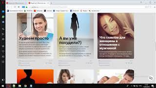 Яндекс Дзен - Сколько я заработал за неделю с одного канала Яндекс Дзен