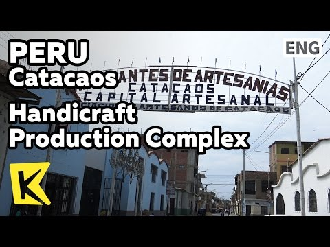 【K】Peru Travel-Catacaos[페루 여행-카타카오스]피우라 전통 공예품 생산 단지/Handicraft/Silverwork/Production Complex