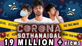 Corona Sothanaigal | Micset