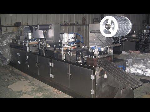 Small Alu PVC Blister Packing Machine pharmaceutical making process máquina de embalaje farmacéutica