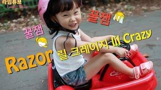 릴 크레이지 킥시 레이져의 신제품 Kixi Razor Lil Crazy Toys Ride 라임튜브 유아용 전동차 자전거 장난감