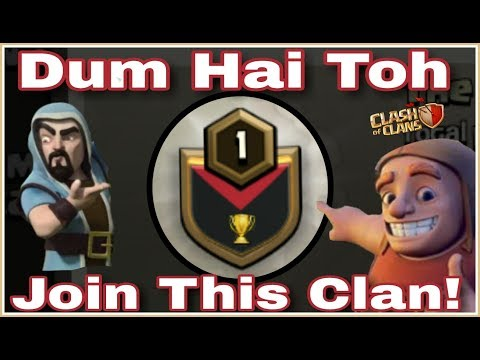 YOU CAN NEVER JOIN THIS CLAN! | WORLD'S ONLY UNIQUE CLAN | CLASH OF CLANS HINDI