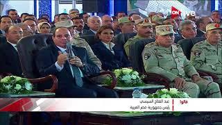 قالوا   تصريحات الرئيس عبدالفتاح السيسي رئيس جمهورية مصر العربية عن مياه النيل