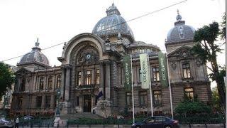 видео город Бухарест достопримечательности