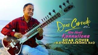 Nee Neeli Kannullona | Dear Comrade | Sitar Cover by Sivaramakrishna Rao - yt to mp4