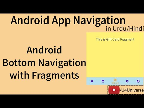 Android Bottom Navigation With Fragments Complete | Android App Navigation | U4Universe
