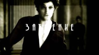 Сумеречная сага / The Twilight Saga / http://vk.com/club7687828