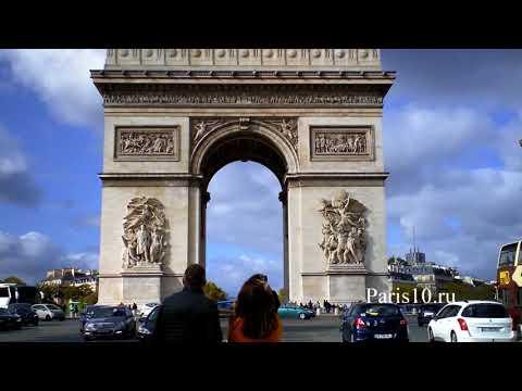 Округа Парижа: где лучше остановиться - Ржачные видео приколы