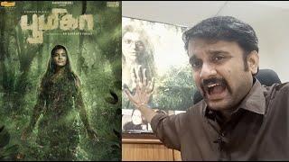 boomika-review-boomika-movie-review-aishwarya-rajesh-rathindran-r-prasad-selfie-review