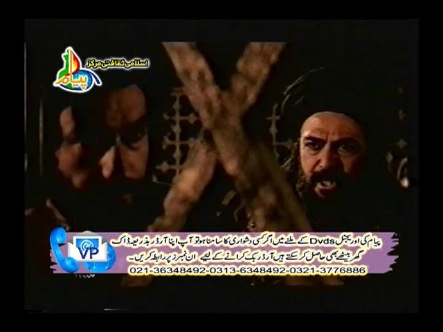 Ghareeb E Toos Episode 02 | Imam Raza (a.s) In Urdu/Hindi