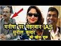 Manisha Dayal पर मेहरबान एसएम Raju ग्रुप के आईएएस Sunil Kumar की तलाश शुरु, अब नहीं बचेंगे  