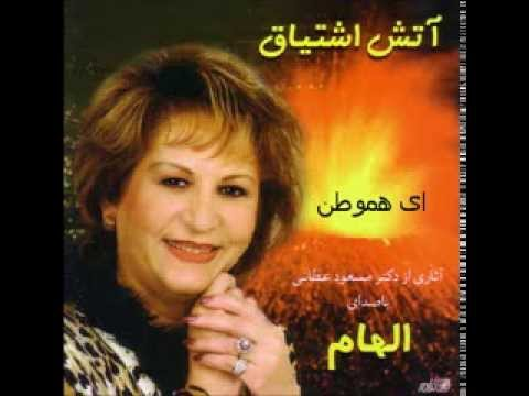 Elham Music -
