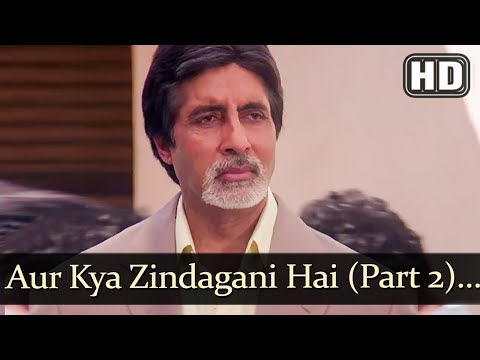 Aur Kya Zindagani Hai Part 2(HD) - Ek Rishtaa: The Bond Of Love Song - Amitabh Bachchan - Rakhee