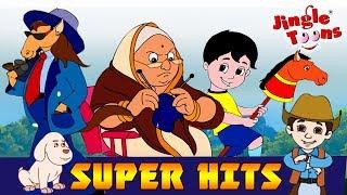 JingleToons Super Erwischt सुपर हिट| Lakadi Ki Kathi|Nani Teri Morani|Re Mutter|Bahn Gad|
