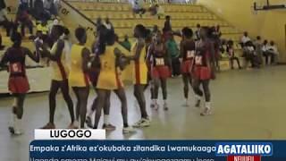 Download SPORTS:Empaka z'Afrika ez'okubaka zitandika Lwamukaaga