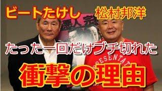 芸能裏モノ放送局 もはや名人芸! 松村邦洋の貴乃花ものまね https://ww...