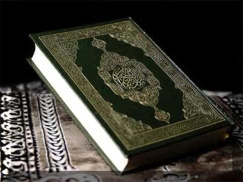 القران الكريم بالصفحات الصفحة 123  للقارئ الشيخ ماهر المعيقلي