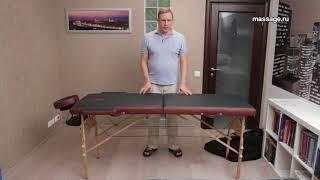 Galaxy Vega - обзор складного массажного стола. Переносной массажный стол.  Высокое качество.
