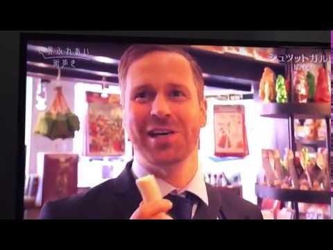 Stuttgart im japanischen Staatsfernsehen