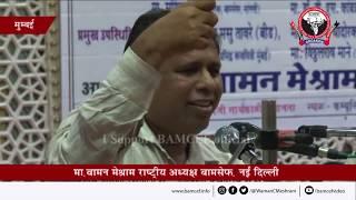 गुरू रविदासजी का आंदोलन ब्राह्मणों के व्यवास्था के खिलाफ था मिला सबूत—Mr.Waman Meshram