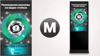 Разработка вертикальных рекламных роликов для видео стоек(Разработка видео роликов и графики для видеостоек. http://video-rolik.biz Мы профи. Мы делаем ролики, котрые приводят..., 2014-11-13T07:31:56.000Z)
