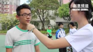 Publication Date: 2013-12-14 | Video Title: .2013-14kcmsportsday樂善堂顧超文中學運動