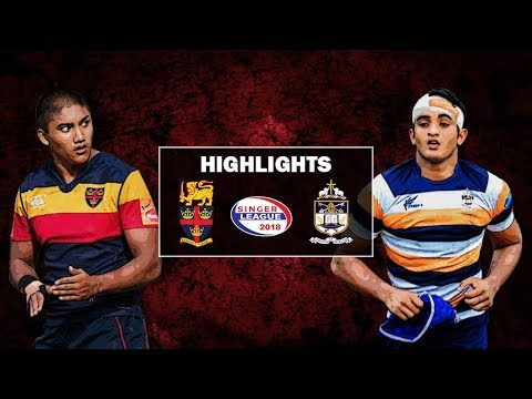 Match Highlights - Trinity College v St. Peter's College Schools Rugby Cup #34