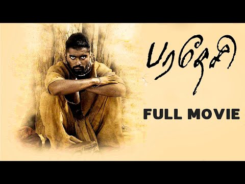Paradesi Full Tamil Movie
