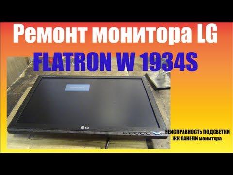 Ремонт монитора LG / Repair
