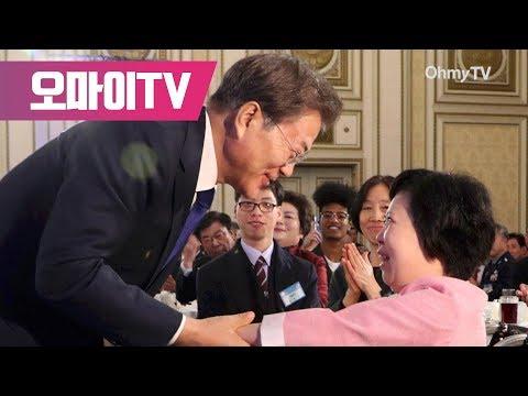 [영상] 이희아, 청와대에서 '넌 할 수 있어' 열창... 문 대통령과 포옹