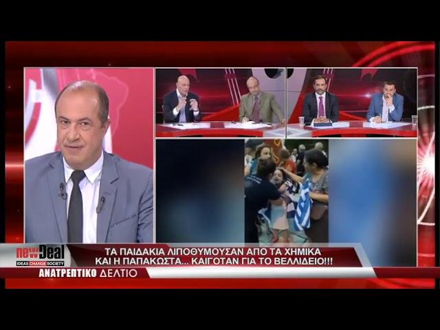 Η διαδήλωση για την Μακεδονία, δεν έχει σχέση με τα επεισόδια των μπαχαλάκηδων