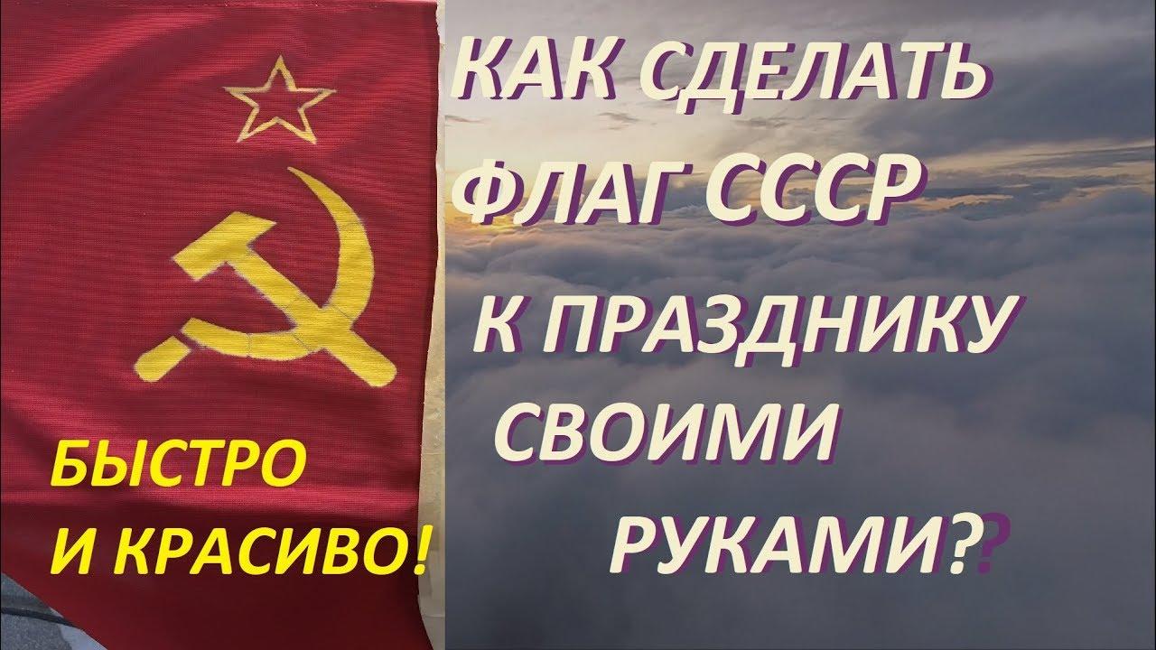 Флаг знамя победы купить в Иркутской области | Хобби и отдых | Авито | 720x1280