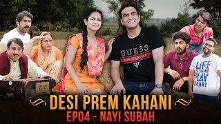 Desi Prem Kahani - Episode 04 - Nayi Subah | Lalit Shokeen Films |