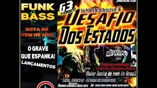 FUNK BASS LANÇAMENTOS  ESPAÇO G3 DESAFIO DOS ESTADOS 2015 DJ XANDY ULTIMATE