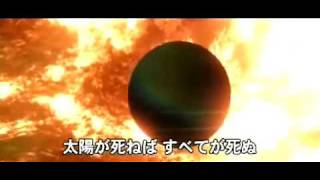 2007/4/14 opening in japan 日本版公式予告篇 official trailer in japan.