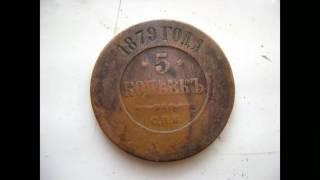 В память о металлоискателе Фишер 4. Его часть находок.