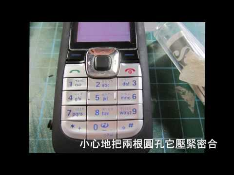 Nokia 2610 充電器電線接觸不良 Poor contact with the charger wire