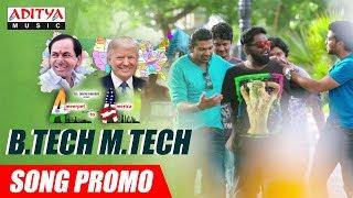 B.tech M.tech Song Promo | A2A Telugu Movie | Rammohan Komanduri | Karthik Kodakandla