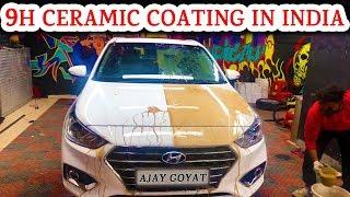 9H Ceramic Coating On Hyundai Verna - Ceramic Nano Coating In Chandigarh