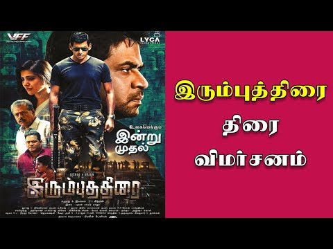 Irumbu Thirai Movie Review - Vishal |...
