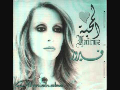 Fairuz - Nassam Alayna
