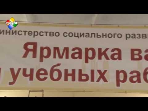 Где найти работу в Павловском Посаде?