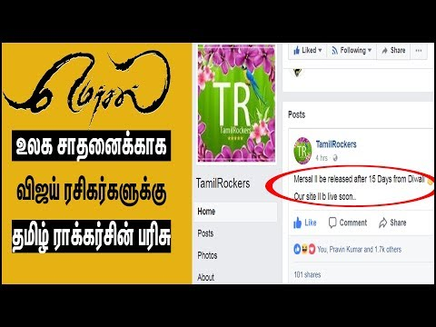 Tamil rockers's gift to vijay fans for...