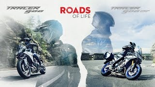 Making Tomorrow's Memories On The Roads Of Life - Yamaha Sport Touring Motorcycles