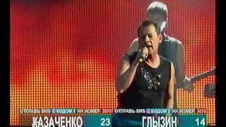 Вадим Казаченко - Больно, мне больно!